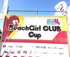 beachgirlclub.jpg