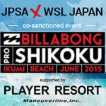 WSL+ JPSA「BILLABONG PRO SHIKOKU supported by PLAYER RESORT」が開幕