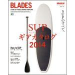 SUPマガジン「BLADES」(ブレード)創刊