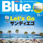 SURFSIDE STYLE MAGAZINE「Blue. 」No.62 「Let's Go!サンディエゴ」11月10日発売