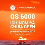 WSL-QS6000【ICHINOMIYA CHIBA OPEN】志田下にて開催。ジャパントライアルも実施へ。
