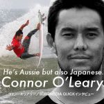コナー・オリアリー/SURFMEDIA QUICKインタビュー Connor O'Leary