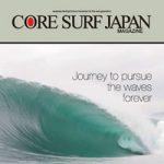 木本直哉と神尾光輝の「CORE SURF JAPAN MAGAZINE」10月1日(水)創刊。