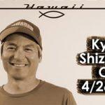 世界的トップシェイパーERIC ARAKAWA来日! 4/26 – 5/6 日本各地でダイレクトオーダー会