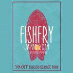 FISHFRY JAPAN 2014は辻堂海浜公園で10月5日(日)ONE CALIFORNIA DAY内で開催