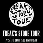 ELECTRIC POP UP STORE 湘南で「FREAK'S STORE TOUR」ムービー上映イベント開催