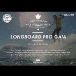 吉川広夏がベスト4、秋本祥平がベスト8。WSL-LT第3戦「Longboard Pro Gaia」