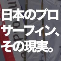 genjitsu1.jpg
