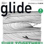 海で過ごすことの気持ちよさを知った大人のサーファー雑誌「glide」リニューアル第2号発売