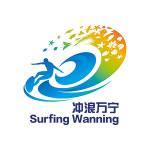 GoPro ASPワールド・ロングボード・チャンピオンシップが中国海南島でスタート。