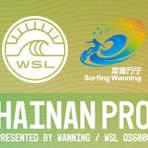 hainanpro-5.jpg