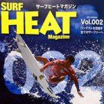 「SURF HEAT MAGAZINE」No.2発刊