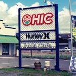 ハワイのサーフボードメーカーHIC千葉ストアの楽天市場店オープン!