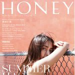 BEACHLIFE STYLE MAGAZINE「HONEY」が6月7日に発売