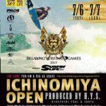 国内最大プロアマMIXサーフイベント「ICHINOMIYA OPEN 」一宮町で明日開幕。