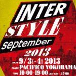 インタースタイル9月展はパシフィコ横浜で9月3日から開催。
