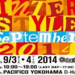 インタースタイル9月展は9月3、4日の2日間、パシフィコ横浜で開催。トム・カレン来日