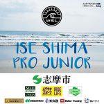 WSLジャパン「伊勢志摩 Pro Junior」が10/1からスタート。リージョナル区域アジアに拡大