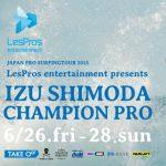 JPSAショート第3戦「伊豆下田 CHAMPION PRO」が6/26より伊豆白浜でスタート。