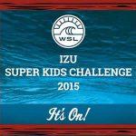 WSLジャパンツアー開幕戦「IZU Super Kids Challenge 」が明日3/28から伊豆下田で開催。