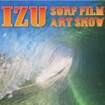今年は3日間の開催! 「第6回伊豆サーフフィルムアートショー」は10月の3連休に開催!