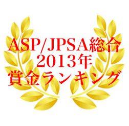 jpsaasp2-2.jpg