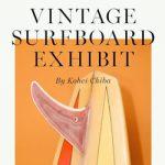 SATURDAYSで千葉公平氏監修の「Vintage サーフボードエキシビジョン」を開催