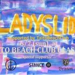 女性だけのシングルフィン・エキシビジョン「第2回LADYSLIDE」が太東ビーチで開催