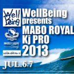 JPSAロングボード第3戦「WellBeing presents マーボーロイヤル Kjプロ」がスタート