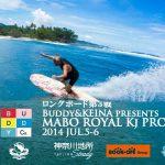 JPSAロング第3戦「BUDDY & KEINA presents マーボーロイヤル Kj プロ」が辻堂で開幕