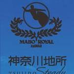 松山欣則が4年ぶりの優勝。吉川広夏は破竹の3連勝。JPSAロング「マーボーロイヤル Kj プロ」
