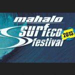 WSL-QSブラジル3連戦「マハロ・サーフ・エーコ・フェスティバル」で新井洋人がR2進出