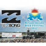 BILLABONG × MIYAKO ISLAND ROCK FESTIVALキャンペーン実施中!