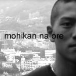 村上舜が最新映像「mohikan na ore(モヒカン・ナ・オレ)」で見せるハイパフォーマンス