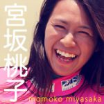 世界を目指せ!17歳のプロサーファー、宮坂桃子のショートインタビュー