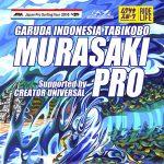 JPSA2016 開幕戦「ガルーダ・インドネシア 旅工房 ムラサキプロ」ロングボード5名がプロ公認