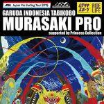 堀越力がベストスコア8.25をマーク。JPSA「ガルーダ・インドネシア 旅工房 ムラサキプロ 」