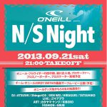 『O'NEILL Presents N/S NIGHT』 が東京・青山「ル・バロン」でテイクオフ!
