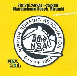 nsa-2.jpg
