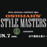 JPSA特別戦「OSHMAN'S STYLE MASTERS 2015」は6月7日、千葉県の太東で開催決定!