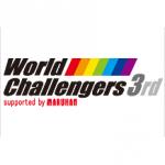 協賛選手をオーディションで選抜する『マルハンWorld Challengers』募集開始!