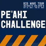 30フィートのオーシャン・スウェルでビッグ・ウェイブ・ツアー(BWT)がJAWSで開幕か。