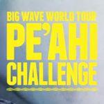 巨大波が木曜日に来る! マウイ島のJawsで史上初のパドルイン・イベントにゴーサイン!