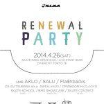 ダイバーシティ東京プラザ5F H.L.N.A ZONE拡大リニューアル & 4/26イベント開催
