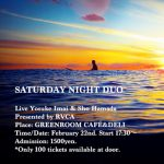 SATURDAY NIGHT DUO @ GREENROOM CAFE&DELI Presented by RVCA