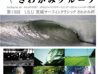sawakami-5.jpg
