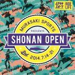 ムラサキスポーツプレゼンツ『湘南OPEN 2014』今年も湘南・鵠沼で開催決定。