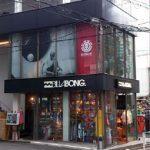 GSM JAPANブランドのSHOP IN SHOPが、渋谷・原宿の直営店舗で7/13より開始