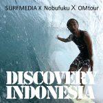 DISCOVERY INDONESIAディスカバリーインドネシア第2回/スンバワ