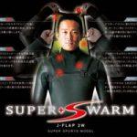 技術とテクノロジーを融合さたSuperWarm+S キャンペーン。